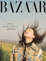Harper's Bazaar Magazine [United Kingdom] (July 2018)