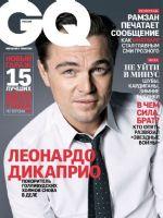 GQ Magazine [Russia] (December 2015)