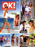 OK! Magazine [Greece] (9 August 2017)
