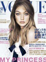 Vogue Magazine [Japan] (December 2016)