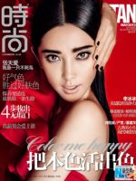 Cosmopolitan Magazine [China] (May 2013)