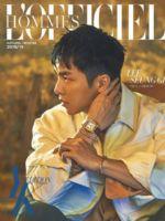 L'Officiel Hommes Magazine [South Korea] (October 2018)
