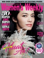 Women's Weekly Magazine [Singapore] (February 2017)
