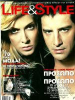 Life & Style Magazine [Greece] (13 October 2010)