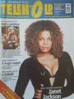 Telehold Magazine [Hungary] (15 December 2003)