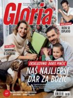 Gloria Magazine [Croatia] (21 December 2017)