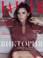 Tatler Magazine [Russia] (January 2017)