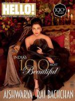 Hello! Magazine [India] (August 2015)