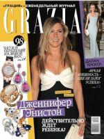 Grazia Magazine [Russia] (4 December 2012)