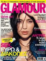 Glamour Magazine [Greece] (August 2012)