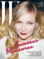 W Magazine [United States] (17 April 2014)