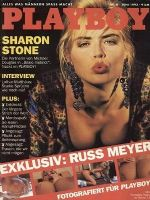 Playboy Magazine [Germany] (June 1992)