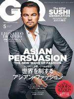 GQ Magazine [Japan] (May 2016)