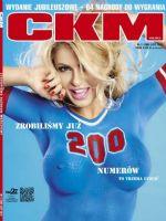 CKM Magazine [Poland] (February 2015)