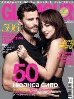 Glamour Magazine [Bulgaria] (March 2015)