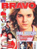 Update Information Of Teen Bravo 86