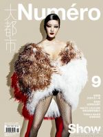Numero Magazine [China] (June 2011)