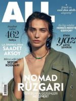 All Magazine [Turkey] (July 2016)
