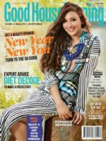 Good Housekeeping Magazine [India] (January 2016)