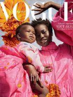 Vogue Magazine [Australia] (December 2018)