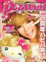 Popteen Magazine [Japan] (November 2007)