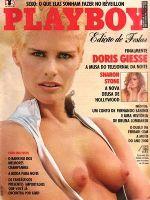 Playboy Magazine [Brazil] (November 1990)