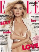 Elle Magazine [Bulgaria] (February 2016)