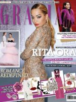 Grazia Magazine [United Arab Emirates] (3 February 2016)