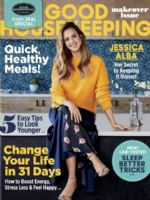 Good Housekeeping Magazine [United States] (January 2018)