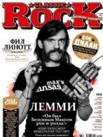 Classic Rock Magazine [Russia] (January 2016)