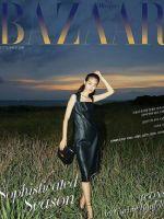 Harper's Bazaar Magazine [South Korea] (September 2019)