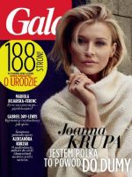 Gala Magazine [Poland] (12 October 2015)