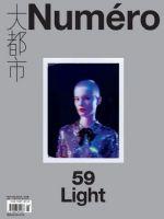 Numero Magazine [Japan] (May 2016)