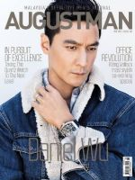 August Man Magazine [Malaysia] (May 2017)
