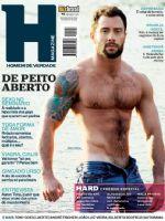 H Magazine [Brazil] (December 2012)