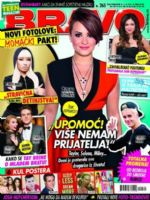 Bravo Magazine [Serbia] (15 December 2014)