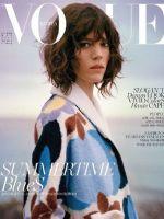 Vogue Magazine [South Korea] (May 2017)