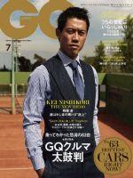 GQ Magazine [Japan] (July 2015)
