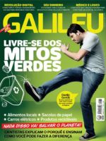 Galileu Magazine [Brazil] (March 2011)