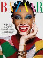 Harper's Bazaar Magazine [Singapore] (May 2018)