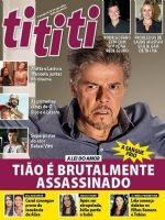 Tititi Magazine [Brazil] (3 February 2017)