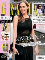 Grazia Magazine [United Kingdom] (17 April 2017)