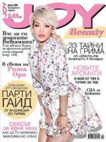 Joy Magazine [Bulgaria] (April 2015)