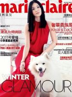 Marie Claire Magazine [Hong Kong] (December 2012)