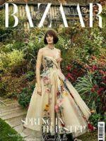 Harper's Bazaar Magazine [United Kingdom] (March 2018)