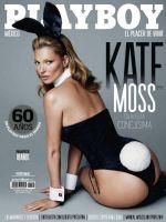 Playboy Magazine [Mexico] (January 2014)