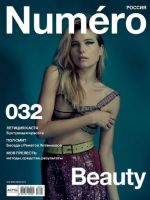 Numero Magazine [Russia] (May 2016)