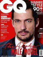 GQ Magazine [Thailand] (March 2015)