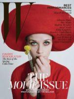 W Magazine [United States] (4 February 2015)