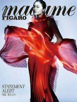 Madame Figaro Magazine [China] (February 2018)